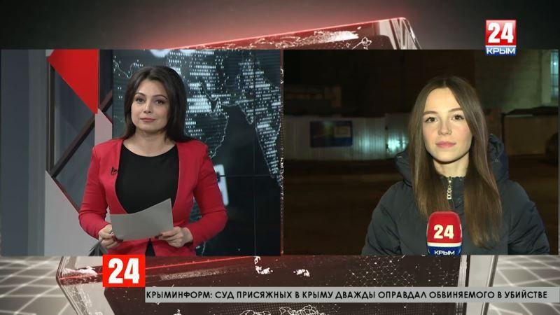 Большая стройка крымского спорта. Прямое включение корреспондента «Крым 24» Екатерины Серюгиной