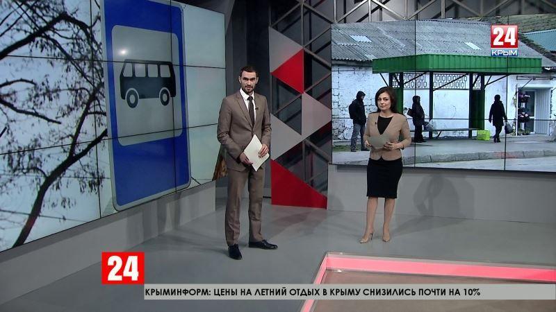 Проблемы на колёсах. Крымчане жалуются на работу общественного транспорта