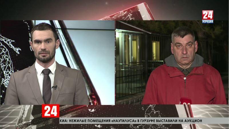 Единый документ для льготных категорий граждан. Прямое включение корреспондента телеканала «Крым 24» Юрия Авдеева