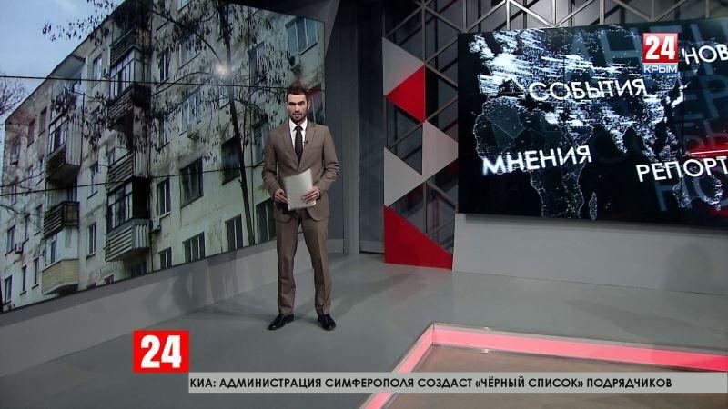К 2020 году в Крыму получат жильё более тысячи детей-сирот. Кто защищает их права в Республике? Специальный репортаж Лили Веджат