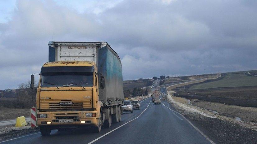 Симферополь получит 2,2 млрд рублей на ремонт и содержание дорог