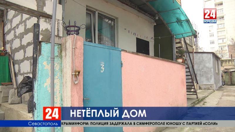 От печей – к батареям: севастопольская двухэтажка получила современное отопление
