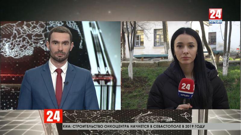 Защита от вируса. Когда в Севастополе появится вакцина от кори? Прямое включение собственного корреспондента телеканала «Крым 24» Анастасии Сосниной