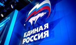 Сколько процентов набрала бы «Единая Россия», если выборы в севастопольский ЗакС состоялись в ближайшее воскресенье?