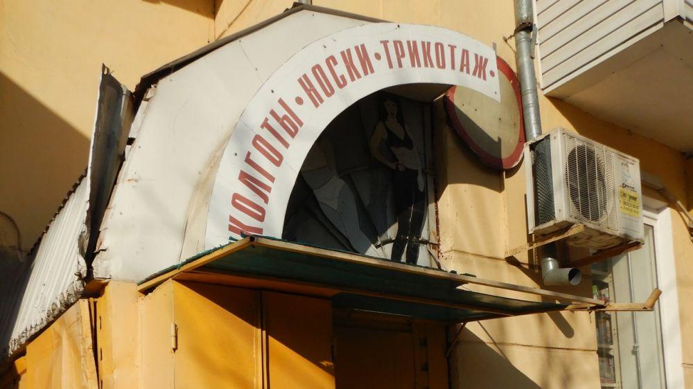 Администрация города Феодосии уведомляет
