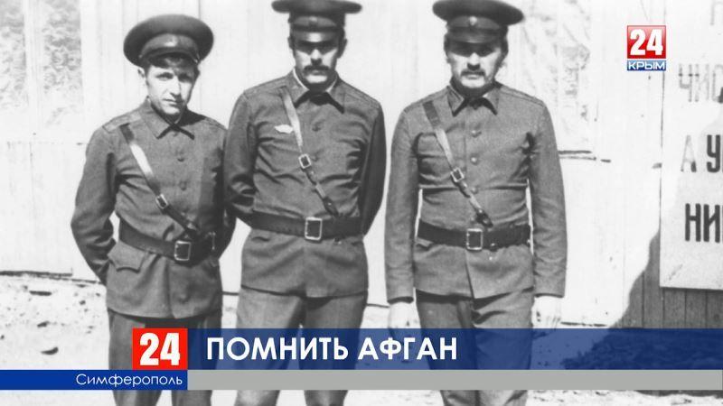 Последняя война СССР. Тридцать лет назад подразделения Советской армии покинули Афганистан