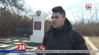 В Симферополе выделили десять миллионов рублей на благоустройство памятников времён Великой Отечественной войны
