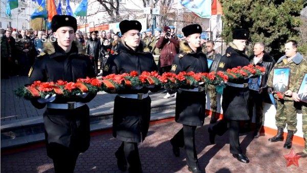 Марш афганцев в Севастополе