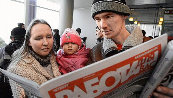 Крымстат зафиксировал рост числа безработных в январе