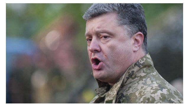 """""""История успеха"""": Порошенко объяснил, почему Киев продолжит обстрелы Донбасса"""