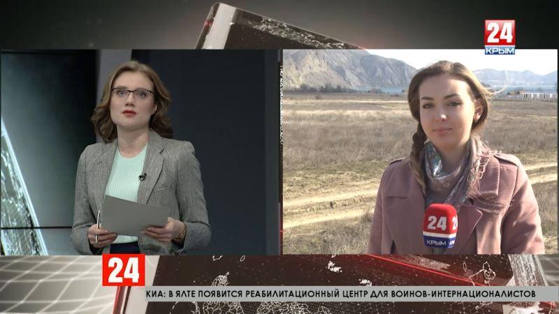 Что изменится в Тихой бухте в курортный сезон-2019? Прямое включение корреспондента телеканала «Крым 24» Светланы Ермильченко