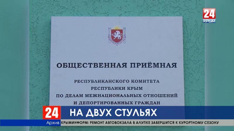 На двух стульях: преступления Ленура Ислямова расследуют на Украине и в России