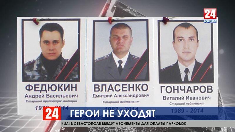 Герои не уходят. В Краснокаменке почтили память офицеров, погибших на киевском майдане