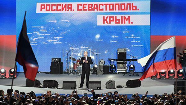 Пять лет Севастополь и Крым с Россией!