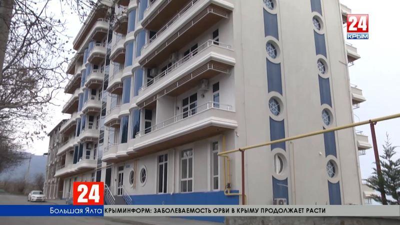 В Крыму готовят законопроект для защиты интересов обманутых дольщиков