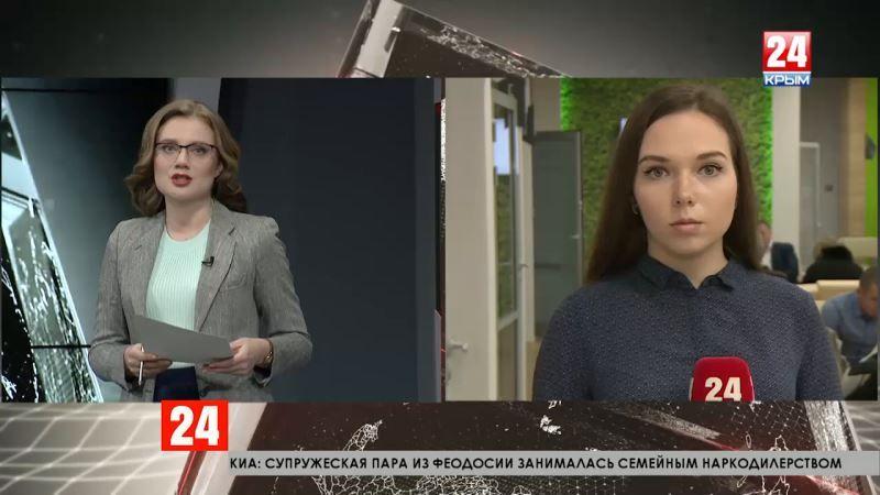 В Крыму помогут производящим продукцию предпринимателям