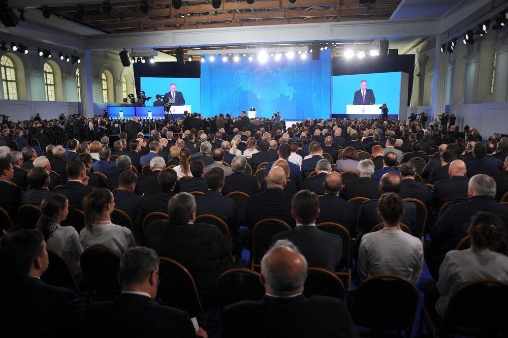 Онлайн трансляция: послание Владимира Путина Федеральному собранию — 2019