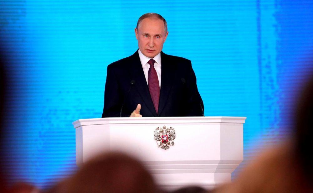 Прямая трансляция: Послание Владимира Путина Федеральному собранию 20 февраля 2019 года