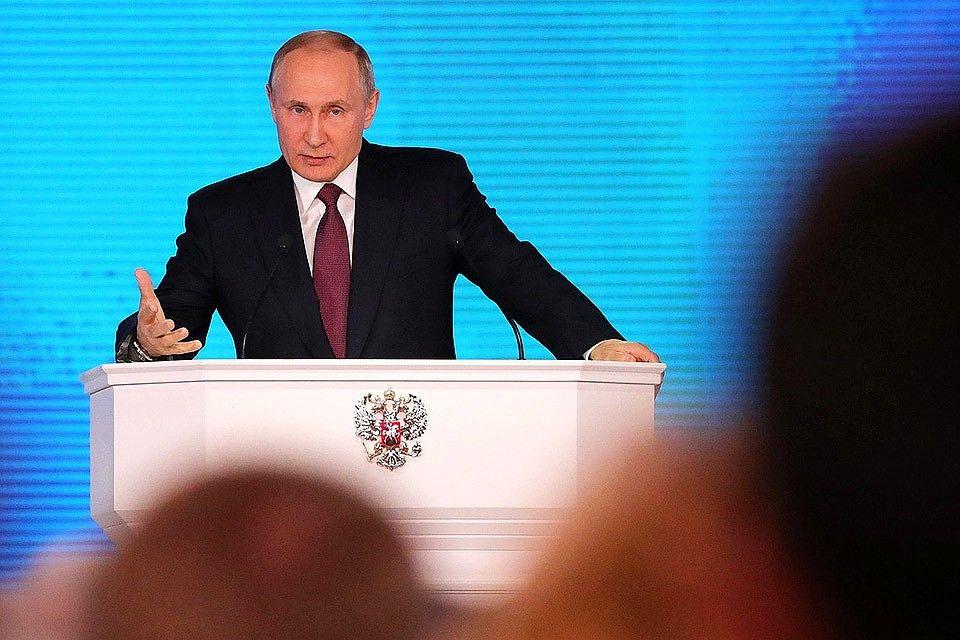 Послание Владимира Путина Федеральному собранию 20 февраля 2019: прямая онлайн-трансляция