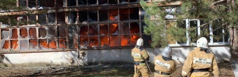 Как тушили пожар на симферопольском заводе