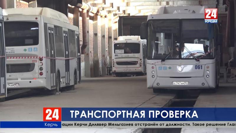 Отстранён от должности до окончания расследования. Заместитель главы администрации Керчи Мельгазиев «погорел» на новых автобусах