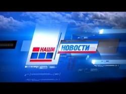 Новости ИТВ 21.02.2019