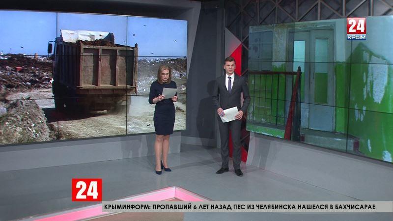 Состояние жилого фонда и организация работы коммунальных служб: на что жаловались керчане Сергею Аксёнову