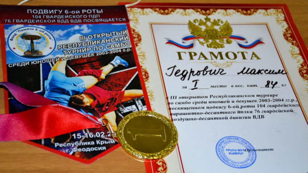 Самбист из Черноморского района представит Крым на первенстве ЮФО