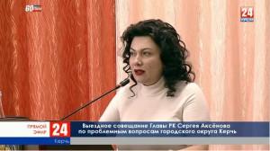 Арина Новосельская приняла участие в выездном совещании под руководством Главы Республики Крым