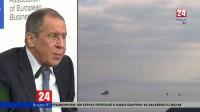 Глава МИД РФ Сергей Лавров: Украина готовит очередную провокацию в Керченском проливе с привлечением НАТО