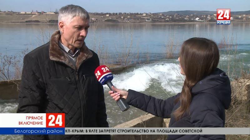 Долгожданный приток. Обмелевшее Тайганское водохранилище наполняют водой. Прямое включение корреспондента телеканала «Крым 24» Екатерины Серюгиной