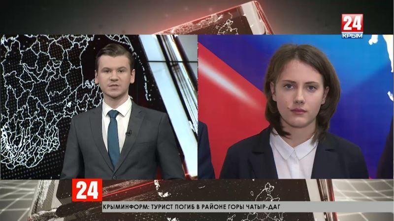О чём говорили участники встречи #КрымПроГероев? Прямое включение Елены Носковой
