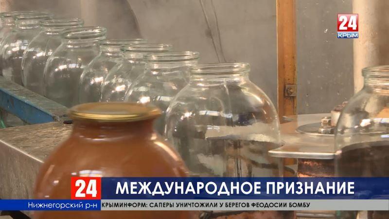 Мировое признание крымского качества. Один из старейших консервных заводов полуострова стал победителем на международной выставке в Москве