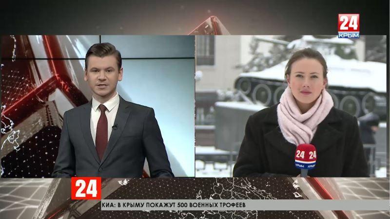 У Государственного Совета Крыма прошёл митинг в честь Дня защитника Отечества. Прямое включение корреспондента «Крым 24» Елены Носковой