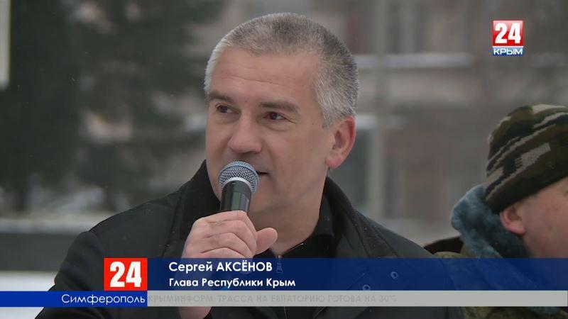 Глава Крыма Сергей Аксёнов поздравил мужчин с Днём защитника Отечества
