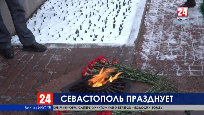 В Севастополе отметили День защитника Отечества и пятилетний юбилей митинга Народной воли