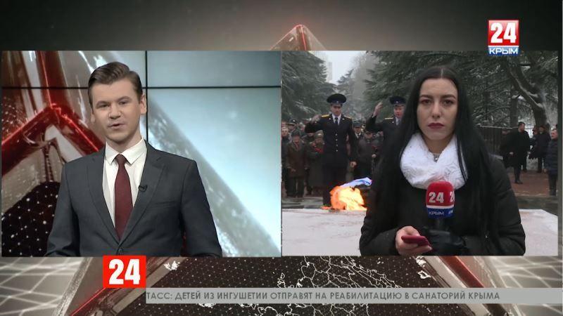 Симферополь готовится отметить День защитника Отечества. Прямое включение Лили Веджат