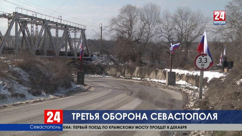 Третья оборона Севастополя: ополченцы города-героя отмечают пятую годовщину Крымской весны