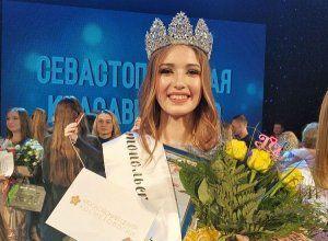 Студентка КФУ стала участницей конкурса «Мисс Россия»