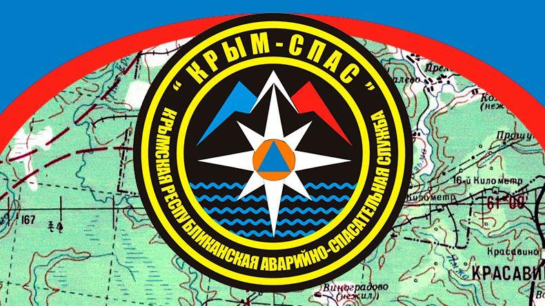 Специалисты «КРЫМ-СПАС» эвакуировали двух туристов и ребенка с берега Симферопольского водохранилища