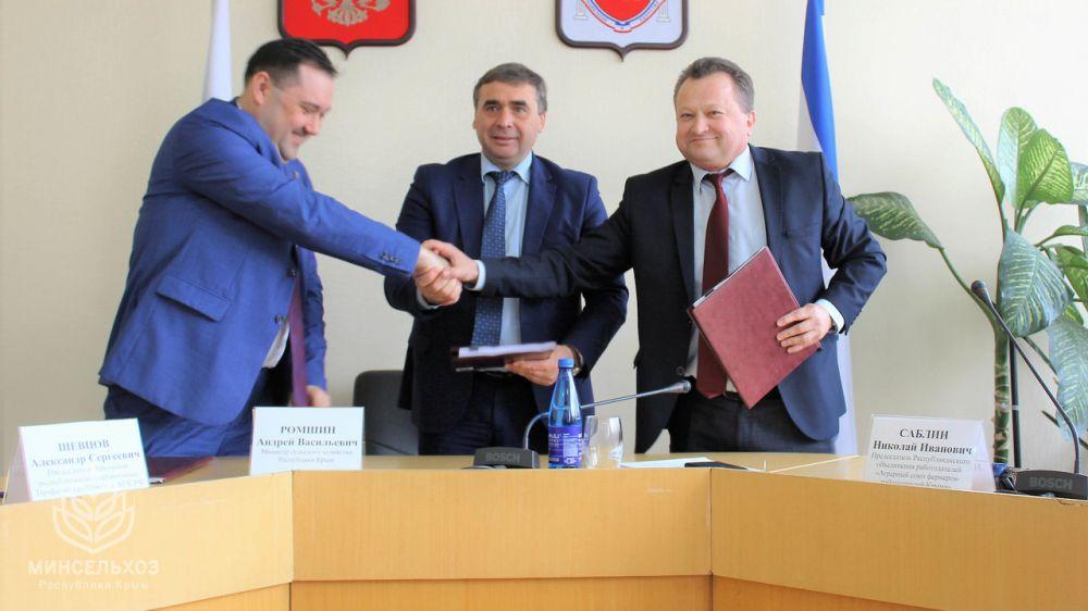 Министерство сельского хозяйства подписало трёхсторонне отраслевое соглашение по агропромышленному комплексу Республики Крым