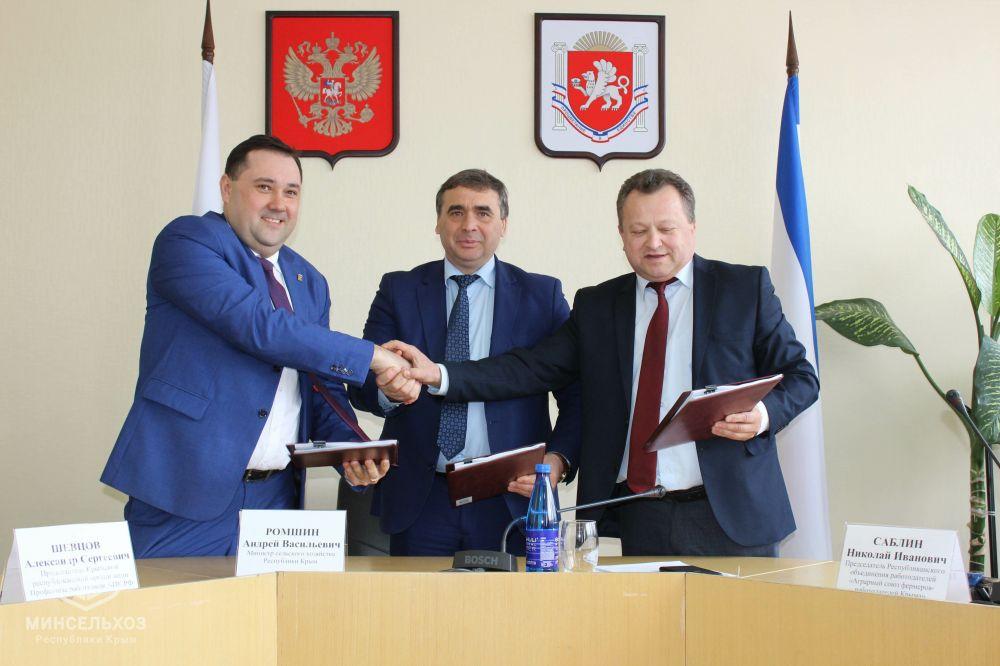 Минсельхоз Крыма подписал важное для агропромышленного комплекса республики соглашение о сотрудничестве