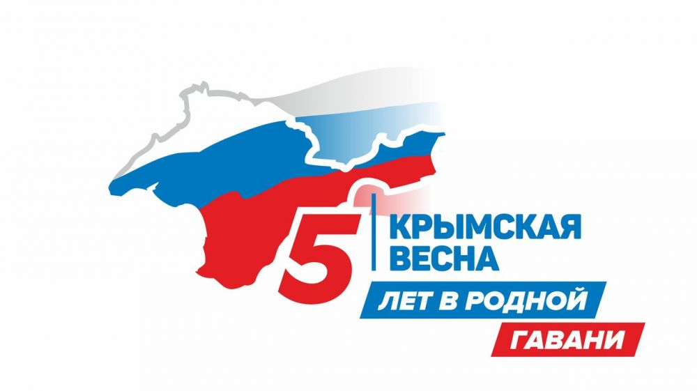По инициативе Арины Новосельской в республиканских музеях 18 марта пройдет День открытых дверей