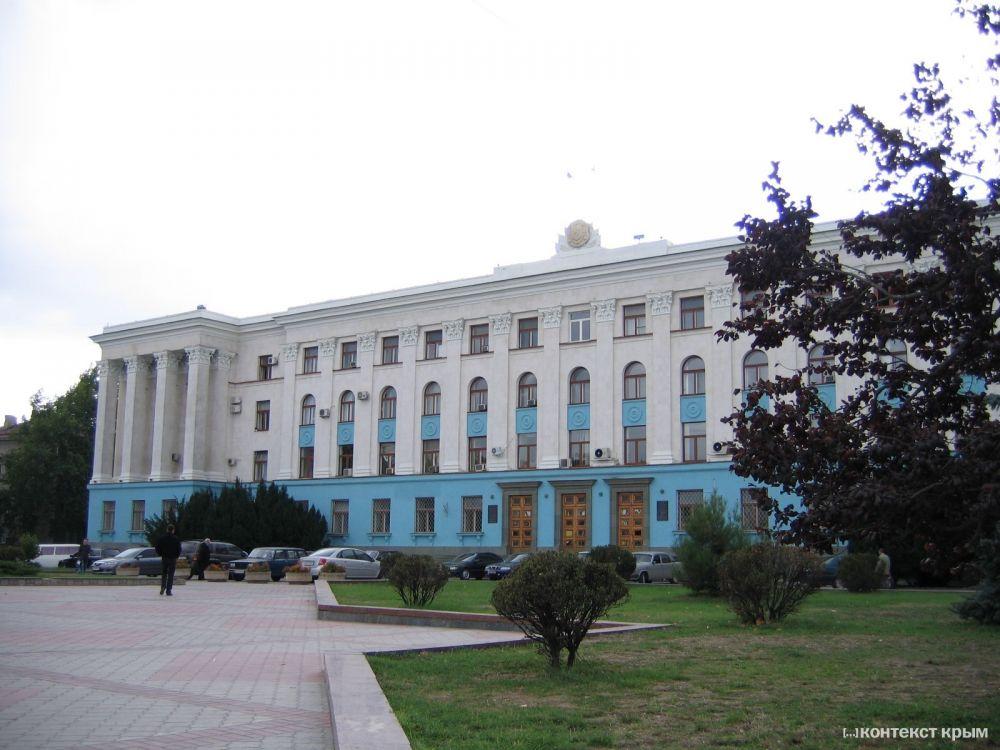 Правительство Крыма отчиталось за минувший год
