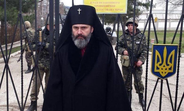 В Симферополе задержали архиепископа новой украинской церкви, но скоро планируют отпустить