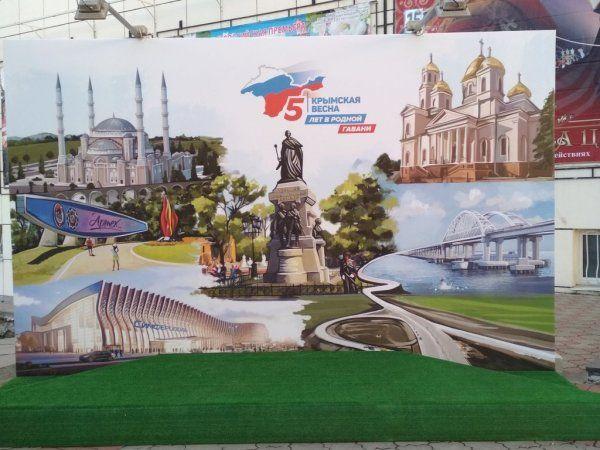 Сегодня в Симферополе откроют выставку и ярмарку