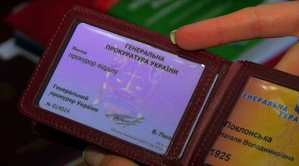 Адвокаты выявили фальсификацию рапорта об увольнении Поклонской из ГПУ