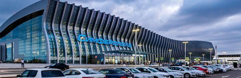В аэропорту Симферополя откроется выставка архивных документов