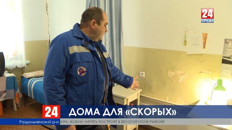 Обновление - в медицину! В Крыму появятся 15 модульных станций «Скорой помощи»