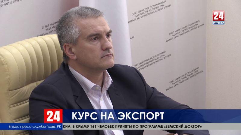 Международная конкуренция: на экспортную деятельность Россия потратит больше 600 миллиардов рублей